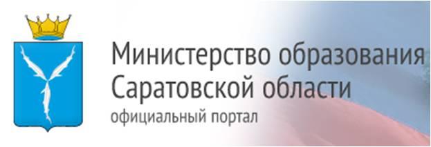 Сайт Министерства образования Саратовской области - Очень полезные сайты! - Каталог сайтов - Сайт учителя нач. классов Медведево
